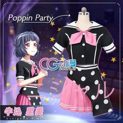 taobao agent CGCOS Anime Costume Ushigome BanG Dream! Cosplay Clothes Women Summer Uniform Custom