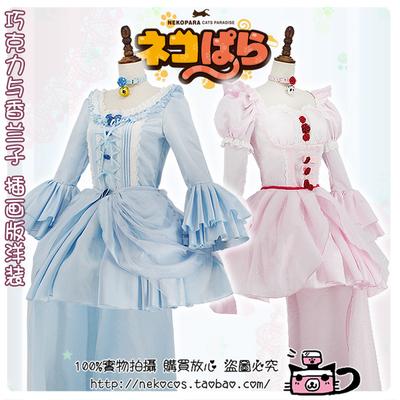 taobao agent Spot cat dimension【nekopara】Chocolate and vanilla vanilla poster dress cos suit customization