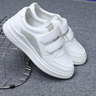 懒人魔术贴小白鞋女休闲女鞋子