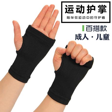 | Цена 172 руб | Для взрослых ребенок движение ладони перчатки без пальцев мужской и женщины катание на коньках разрабатывать твист травма фитнес тонкая модель воздухопроницаемый пригодный для носки защитное снаряжение