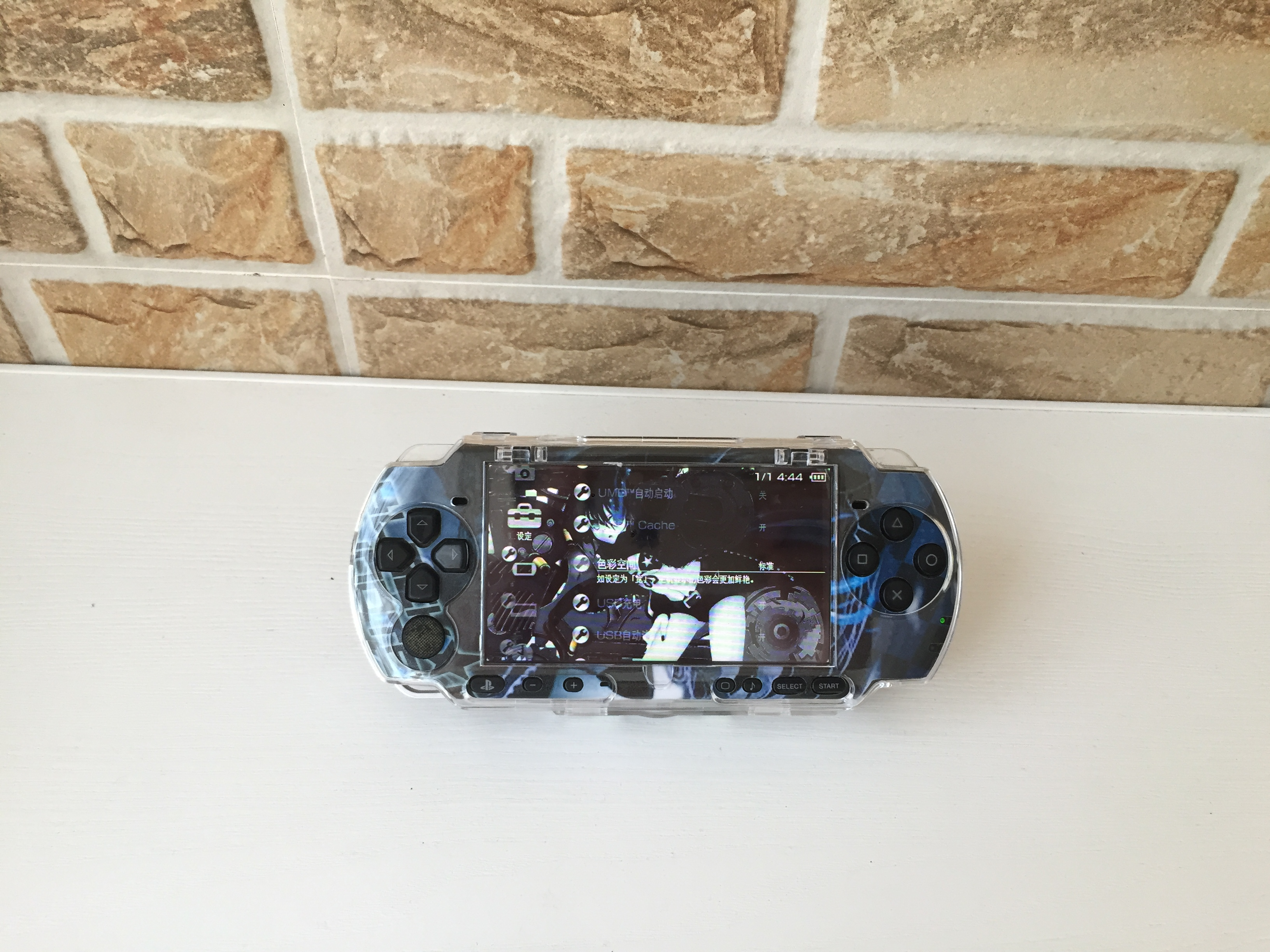 Sony genuine second-hand PSP2000 game console 32g full game, common with 3000 games
