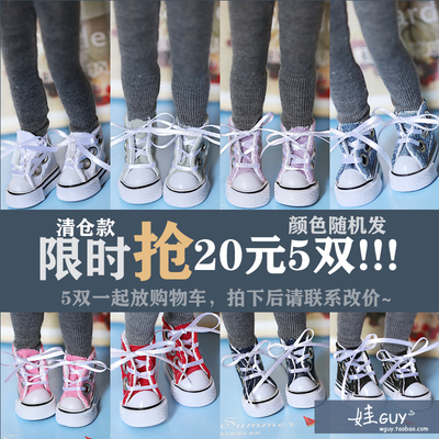taobao agent Baby GUY spot bjd8 points doll shoes can azone blythe cloth ob24 ob22 canvas shoes
