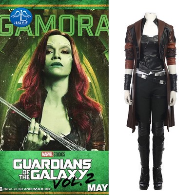 taobao agent Marvel Guardians of the Galaxy 2 Camora COS clothing with the same coat full set of movies COSPLAY clothing clothes women