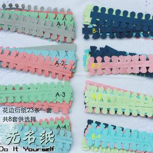 Set decoratiuni pentru origami  /  quilling Unknown Paper