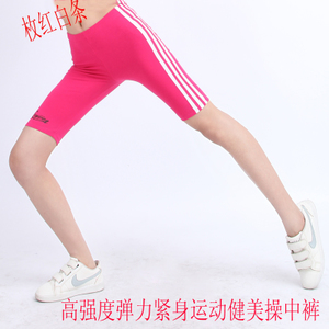 Chặt chẽ căng mồ hôi thấm quần thể thao yoga thể dục khiêu vũ thể dục nhịp điệu quần thể dục dụng cụ 5 quần phụ nữ kích thước lớn