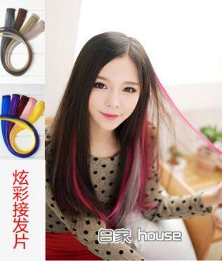 taobao agent Wig hair piece VR visual department Shibuya Kaze Harajuku/color hair extension piece DIY/highlighting/high temperature silk cos wig