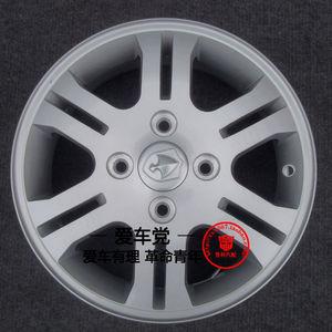 Changan Benben mini phụ tùng ô tô MINI nhôm vòng hợp kim nhôm wheel tire chuông vòng thép 13 inch air nozzle