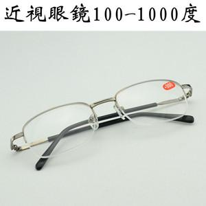 Kính cận thị người đàn ông 100-1000 độ siêu nhẹ nửa khung cận thị gương súng kính màu xám khung nhựa ống kính