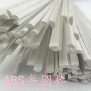 Xây dựng mô hình Công cụ làm Phụ kiện vật tư ABS thanh bán nguyệt Chiều dài 25 cm Multi-spec