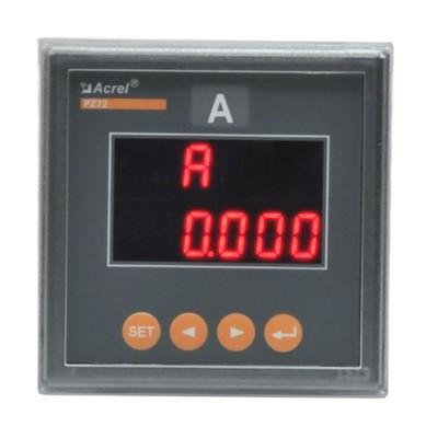 安科瑞厂家直销PZ72-AI、PZ72-AV 单相 数字式电流电压表