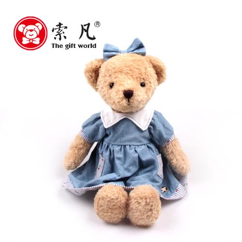 Mới chính hãng tại chỗ Sovan gấu con búp bê trong nước vải sang trọng đồ chơi để gửi quà tặng bạn gái