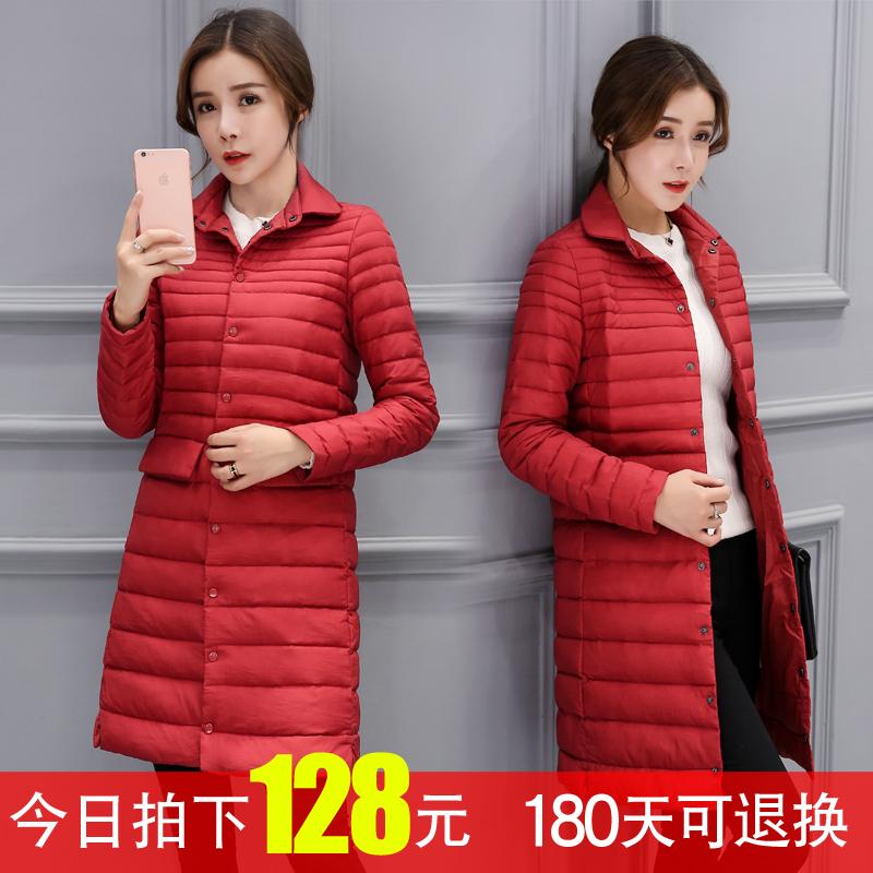 Chống mùa giải phóng mặt bằng mới xuống áo khoác nữ mỏng là mỏng kích thước lớn phần dài dày siêu dài đầu gối Hàn Quốc phiên bản của phụ nữ