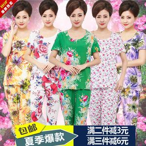Trung và cũ tuổi cotton và bông lụa ngắn tay dịch vụ nhà có thể được đeo bên ngoài hai bộ của mẹ cotton lụa đồ ngủ của phụ nữ phù hợp với