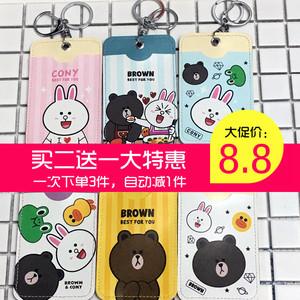 Gấu nâu gấu bộ thẻ xe hơi 叮当 饭卡 套 哆 啦 Một thư mục ID bus ID mơ ước mua 2 tặng 1