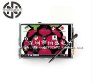 Raspberry PI ver.  2, 3, 3B, B+  Ecran tactil LCD Plug-and-Play