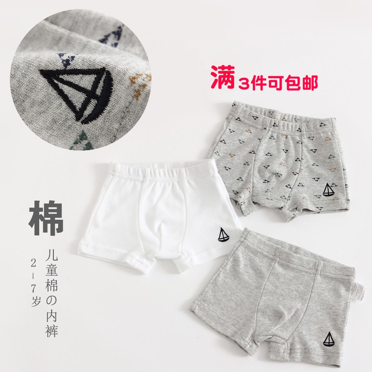 Đồ lót trẻ em nam boxer quần áo trẻ em mùa hè quần màu rắn bé quần cotton nam đồ lót mới
