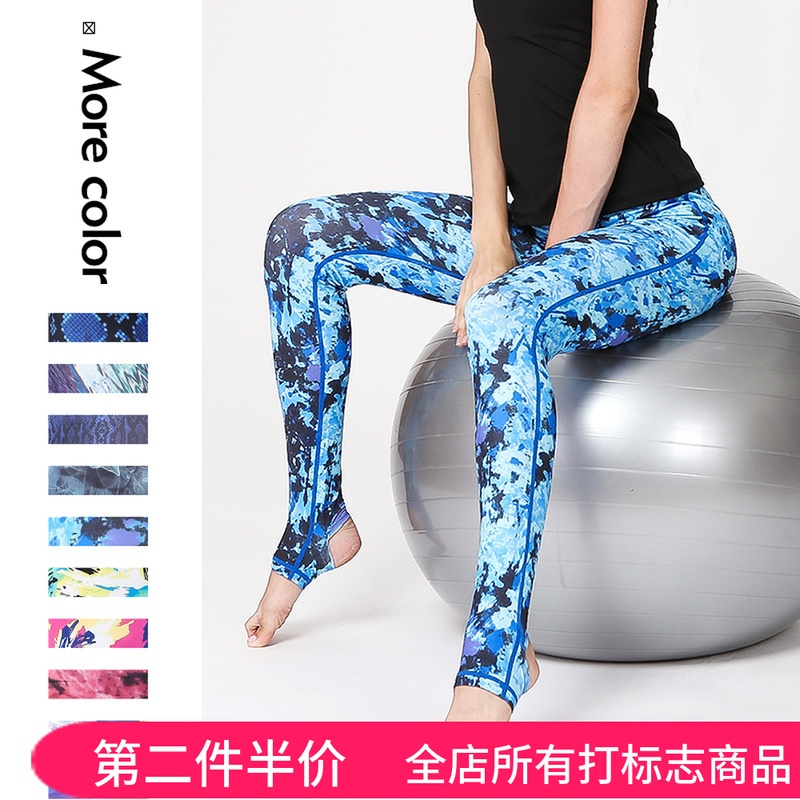 Yoga quần mùa hè eo cao hông bước quần đàn hồi chặt chẽ đàn hồi cao kích thước lớn in chạy thể dục khô nhanh nữ
