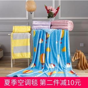 Thêm tình yêu chăn Mùa Hè giải trí điều hòa không khí chăn Sofa chăn Đơn phim hoạt hình đôi Yunjin thảm