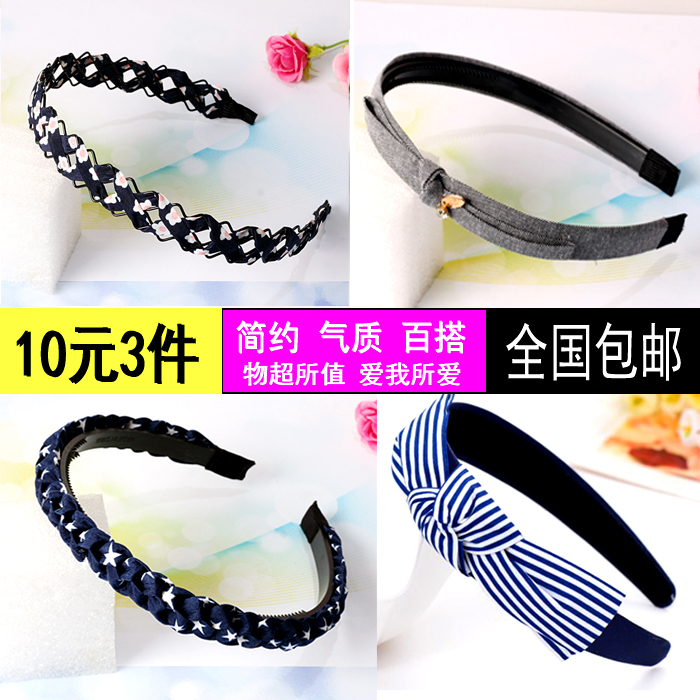 Phụ kiện tóc Hàn Quốc dễ thương headband dành cho người lớn Hàn Quốc phiên bản của không trượt headband Joker thời trang đơn giản lỗ tóc vải rửa tóc thẻ