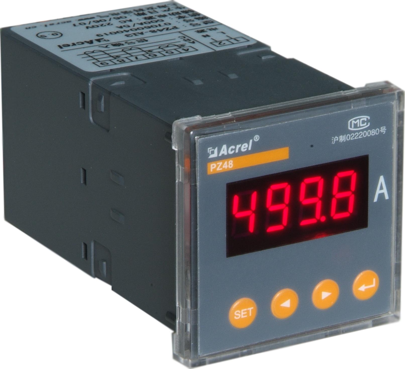 安科瑞 厂家直销 PZ48-AV PZ48-AI 单相交流电压表/电流表 包邮