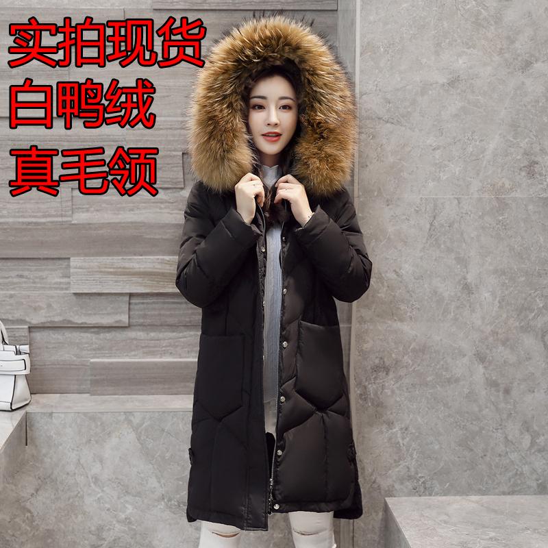 实拍2017新款白鸭绒大毛领中长款长袖羽绒服韩版加厚大码冬装外套