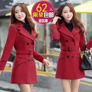 Mùa đông Hàn Quốc phiên bản cộng với bông dày áo len của phụ nữ eo phần dài Nizi quần áo của phụ nữ Nizi áo Hàn Quốc triều