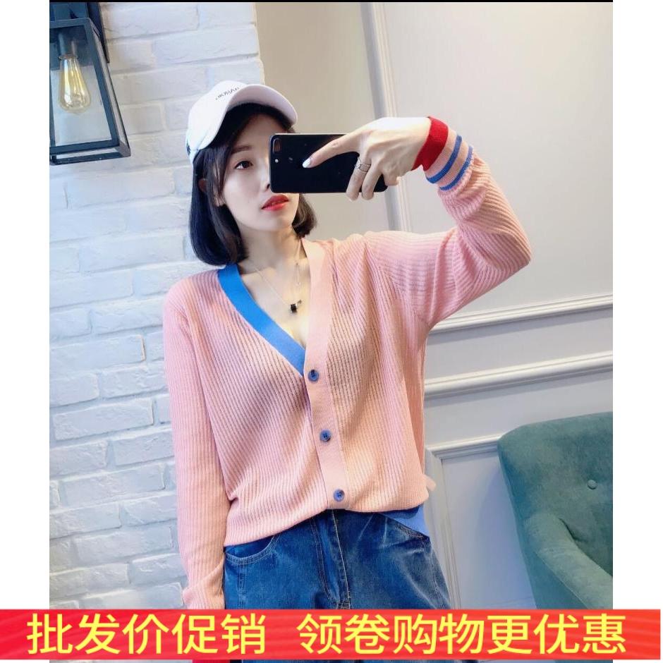 Trạm châu âu 2018 mùa hè mới Hàn Quốc phiên bản của hoang dã hit hàng màu của phần mỏng linen knit cardigan điều hòa không khí áo sơ mi top Đan Cardigan