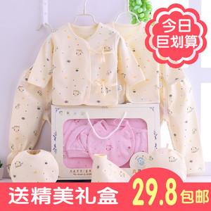 Quần áo trẻ sơ sinh bé hộp quà tặng 0-3 tháng bé nhà sư quần áo bông đồ lót 7 mảnh bộ mùa hè phần mỏng mùa xuân và mùa thu