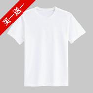 Tinh khiết trắng T-Shirt nam giới và phụ nữ ngắn tay màu rắn t-shirt nửa tay cotton trống cơ sở quảng cáo áo mùa xuân và mùa hè mùa thu cổ tròn