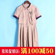 Billion series 2018 mùa hè mới hit màu là rất bắt mắt dễ dàng để ăn mặc 091