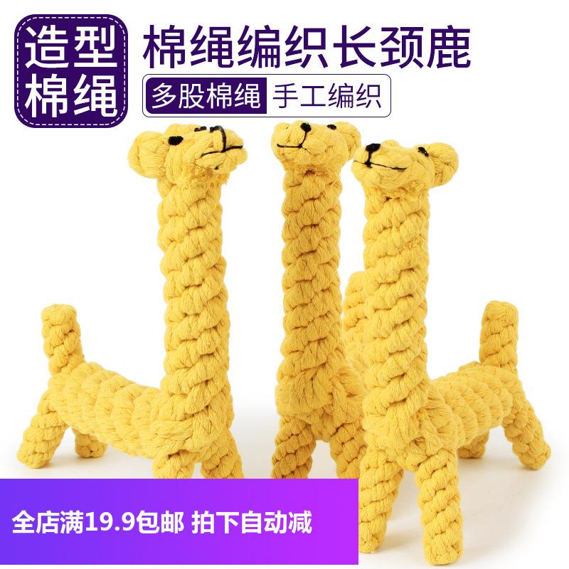 Tạo kiểu bông sợi dây thừng- bện con hươu cao cổ vật nuôi mèo con chó đa- sợi nút hôn kháng mol đồ chơi