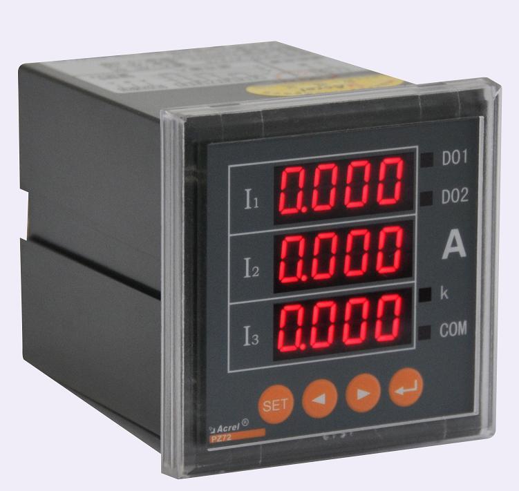 安科瑞厂家PZ80-AI3/KC 三相电流表 数码显示 开关量 RS485通讯