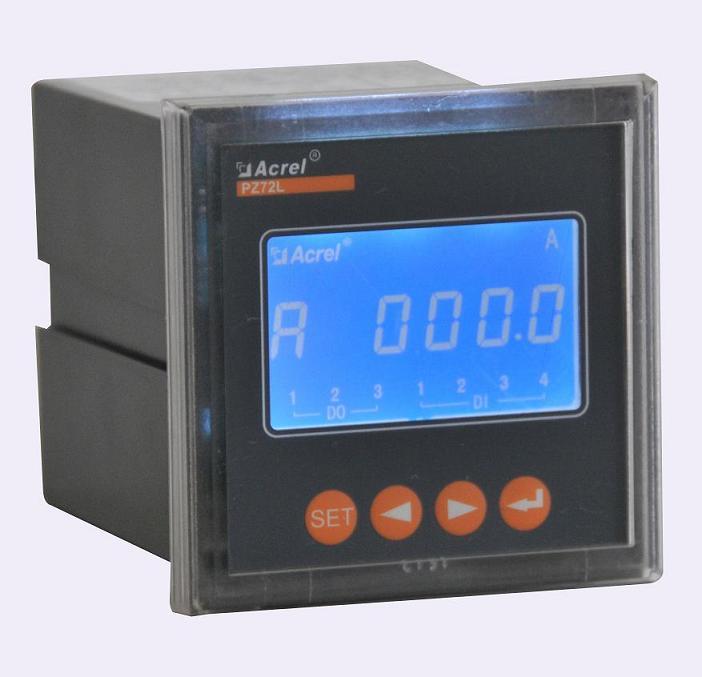 安科瑞PZ96L-AI/C 单相交流数字式 液晶显示 电流表 带RS485通讯
