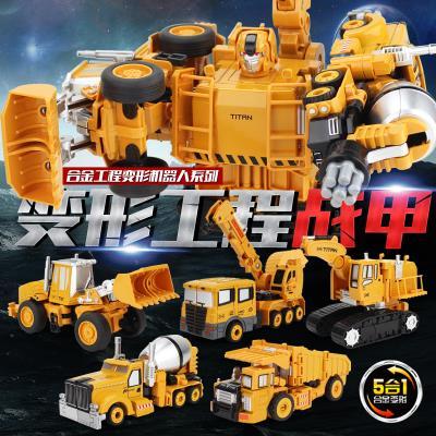 Đồ chơi biến dạng King Kong phiên bản hợp kim mô hình xe kỹ thuật rô bốt chiến đấu Hercules áo giáp phù hợp cậu bé - Đồ chơi robot / Transformer / Puppet cho trẻ em