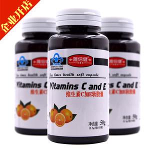 Authentic Yapinjian Fuli Kang nhãn hiệu vitamin C cộng với viên nang mềm VE + VC0.5g100 sản phẩm sức khỏe - Thực phẩm dinh dưỡng trong nước