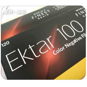 Kodak phim Ektar 100 độ ISO 2019 Tháng Tư 120 phim máy ảnh phim màu tiêu cực phim