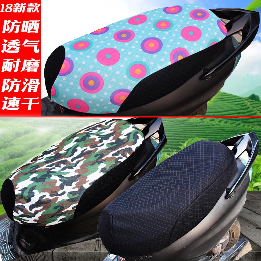 Xe điện scooter cushion cover seat cushion cover xe máy điện phổ ghế bìa mùa hè 3D thoáng khí kem chống nắng lưới thoáng khí
