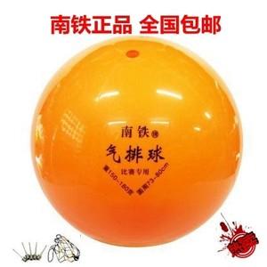 Đích thực Nam sắt thương hiệu bóng chuyền new wave bóng chuyền 邕 bạn bè nghiệp dư cấp xách tay bóng chuyền hơi thở inflatable bóng chuyền