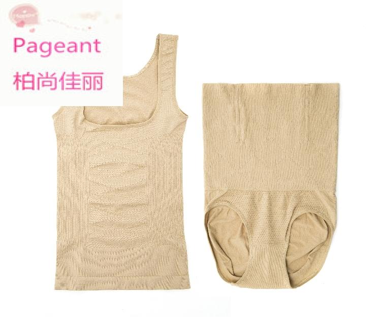 Bai Shangjiali sau sinh phục hồi bụng chia phù hợp với sau sinh corset corset bụng đồ lót hip quần