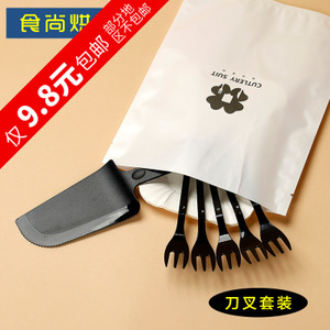 Dùng một lần bộ đồ ăn phân hủy sinh nhật bánh dao kéo set bộ đồ ăn bằng nhựa dao kéo tấm đặt West Point