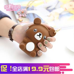 Phim hoạt hình 3D gấu túi chìa khóa nữ dễ thương xách tay sáng tạo đa chức năng vòng chìa khóa silicone buckle coin purse đơn giản