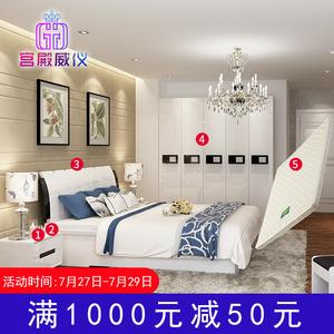 Cung điện Weiyi Phòng Ngủ Hiện Đại Đặt Đồ Nội Thất Bộ Kết Hợp Hoàn Chỉnh Đồ Nội Thất Giường Tủ Quần Áo Kết Hợp Nhà Năm mảnh Thiết Lập