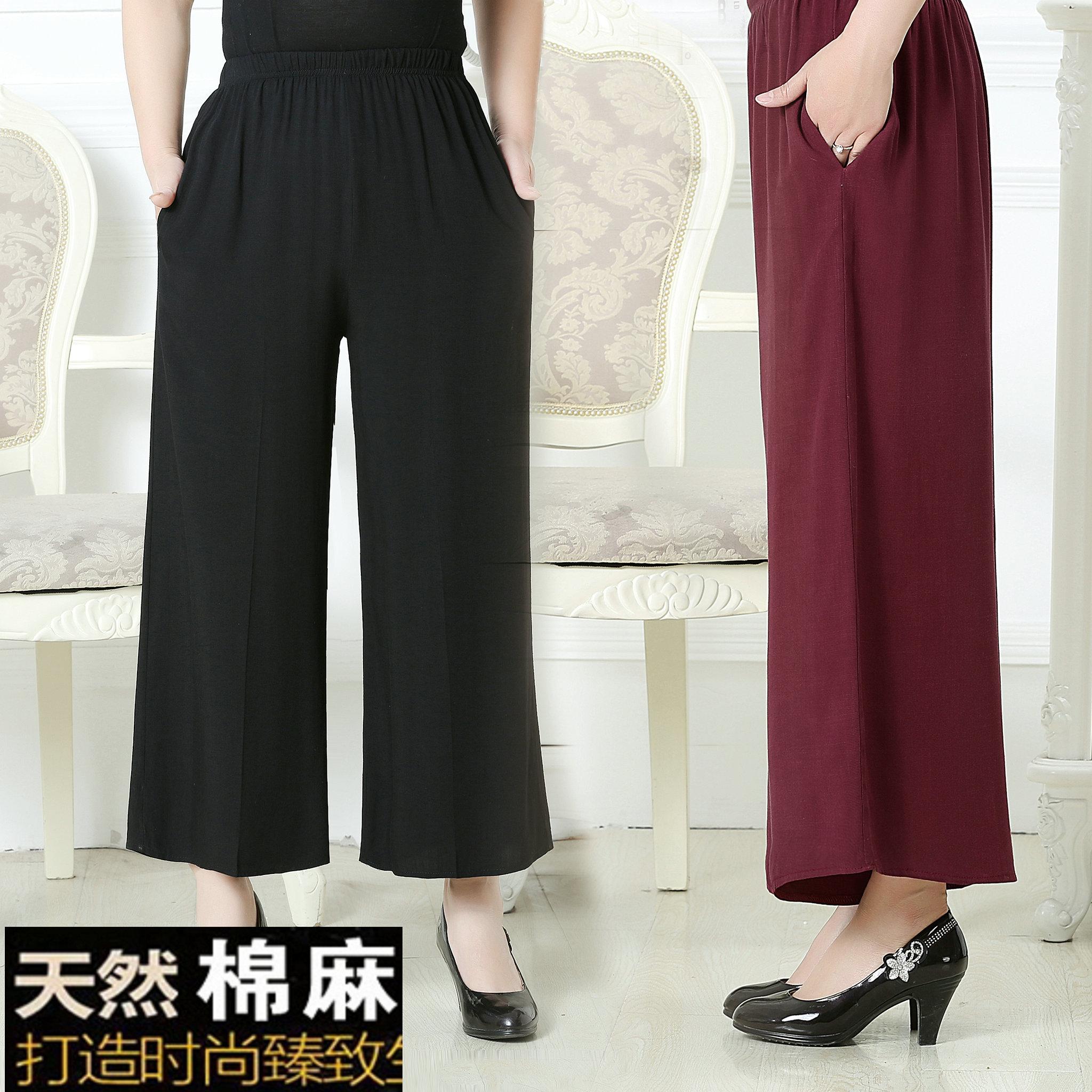 Phụ nữ trung niên của mùa xuân và mùa thu đàn hồi eo quần mẹ nạp lỏng phần mỏng Châu Á cotton linen thẳng eo cao quần chân rộng mùa hè