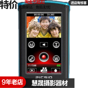 Máy ảnh JVC Jie Wei Shi GC-WP10 chính hãng máy ảnh kỹ thuật số cũ HD nhà xe DV