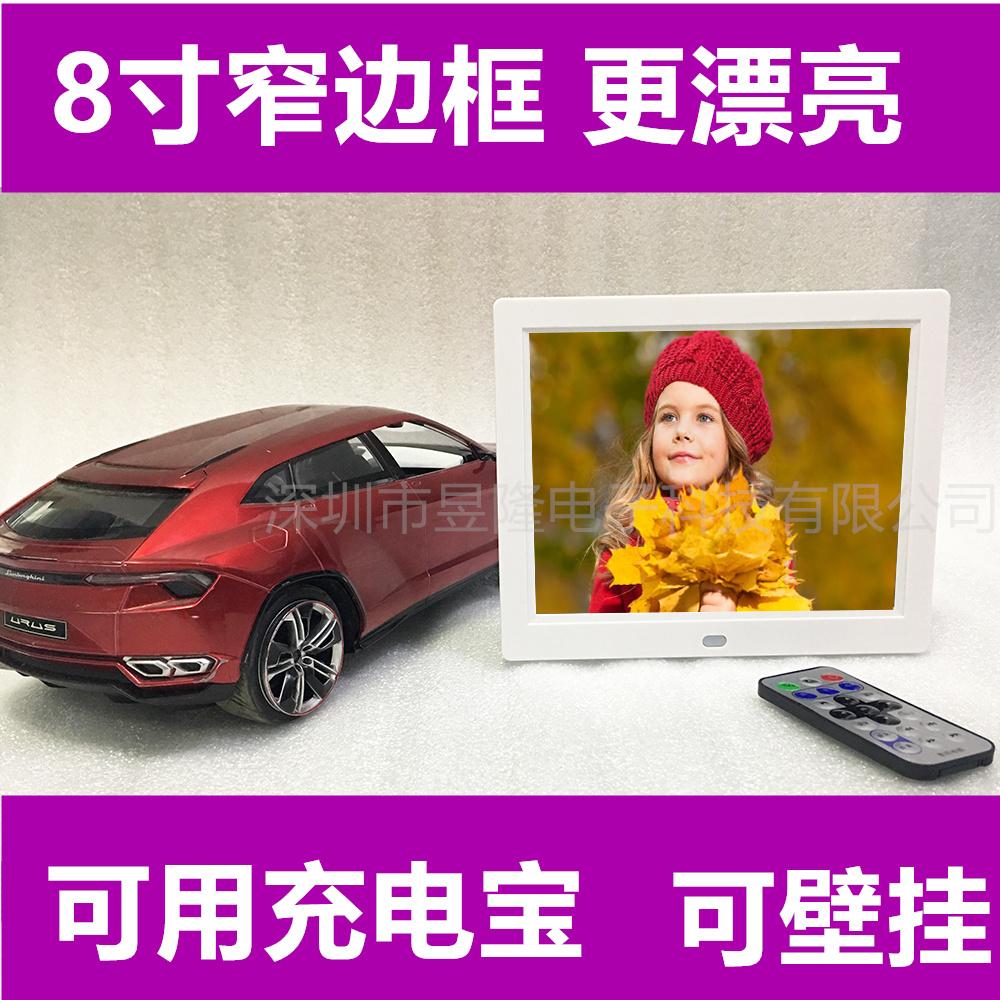 Hàng loạt bên hẹp 7 inch 8 inch 10 inch định dạng đầy đủ đa chức năng khung ảnh kỹ thuật số điện tử album video player máy quảng cáo