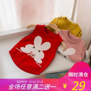 Cô gái vest mùa xuân và mùa thu 2018 mới nữ bé phần mỏng cổ tròn Hàn Quốc phiên bản của vest vai bé dệt kim áo len vest