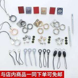 Phụ kiện điện thoại di động dây buộc trang sức mặt dây chuyền hoist khóa diy quảng khóa kim loại dính nhẫn móc vòng chìa khóa