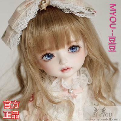 taobao agent MYOU genuine 1/6BJD/SD female doll 6 points pear-shaped large sphere BB female version-Doudou (free shipping gift package)