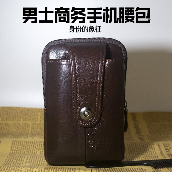 Hot da điện thoại di động túi người đàn ông mặc vành đai thắt lưng túi dây kéo thể thao khóa dọc đôi da thắt lưng ví