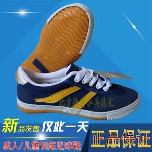 Chính hãng SUNROCK Shannuo SRS-02 Shannuo kinh tế bóng bàn giày chuyên nghiệp giày bóng bàn